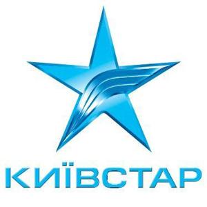 Звонить на Киев Стар