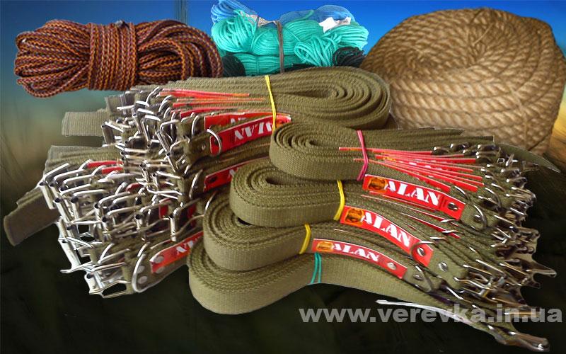 Ошейники собственного производства, веревки, канаты, фалы, шнуры